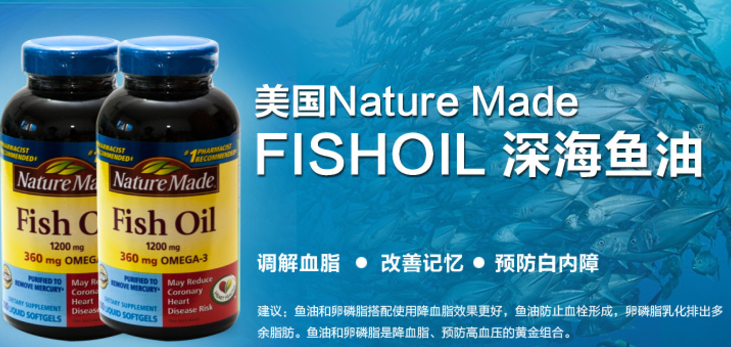 Nature made for Where does fish oil come from